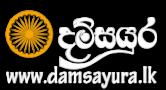 DAMSAYURA.LK Logo
