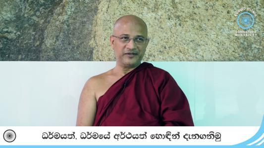 Ven. Nawalapitiye Ariyawansha Thero